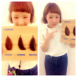 2014.AW ヘアカラー TREND COLOR☆