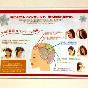 頭皮の秘密♡