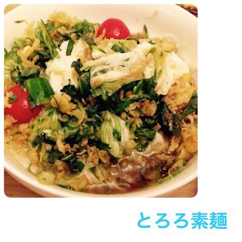 cooking☆夏の暑さに負けないサッパリ料理レシピ