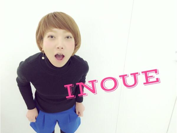 Blue Style 〜fashion day〜