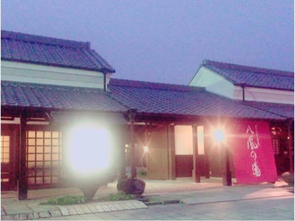 和歌山旅行に行って来ました♡