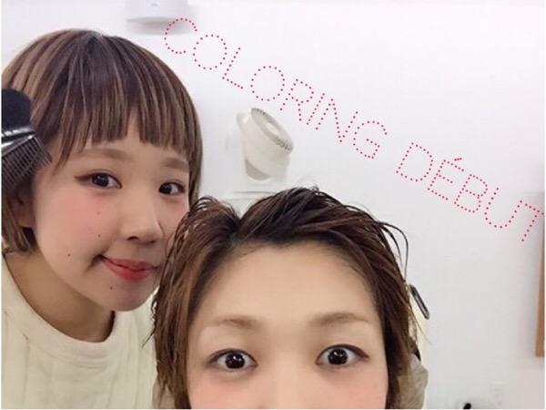 カラーデビュー!!!