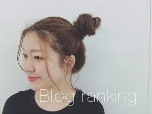 10月の人気ブログ