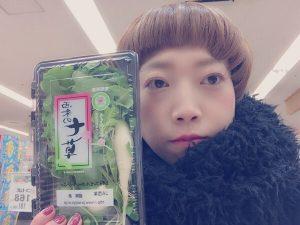 三社参りとおみくじと七草粥。新年3つの豆知識。これは知らなかった〜!!!