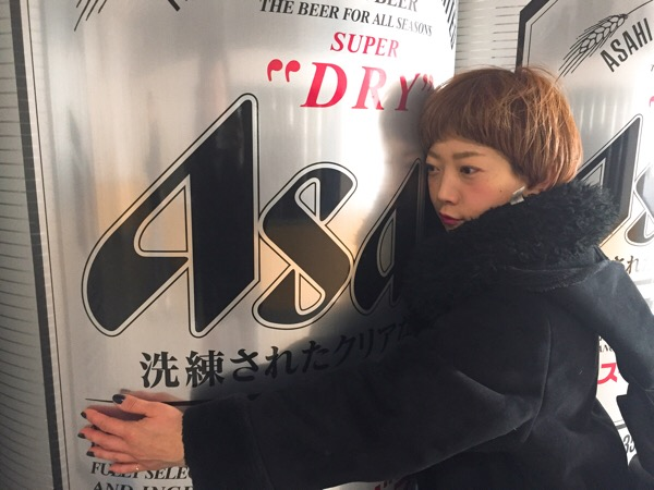 イノッチ〜フ、アサヒビール工場見学に行く!!!